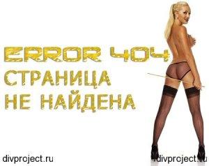 404 Error Russland